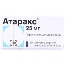 АТАРАКС® таблетки, п/плен. обол., по 25 мг №25 (25х1)