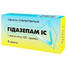 ГИДАЗЕПАМ IC® таблетки по 0,05 г №10 (10х1)