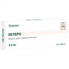 ЛЕТЕРО таблетки, п/плен. обол., по 2,5 мг №30 (10х3)