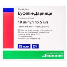 ЭУФИЛЛИН-ДАРНИЦА раствор д/ин. 20 мг/мл по 5 мл в амп. №10