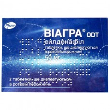 ВИАГРА® ODT таблетки, дисперг. в рот. полос., по 50 мг №2 (2х1)