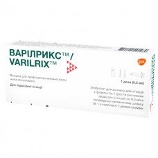 ВАРИЛРИКС™ лиофилизат для р-ра д/ин. по 1 дозе в предвар. запол. шпр. №1 с 2-мя иголк.