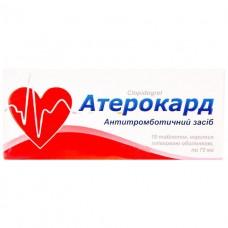 АТЕРОКАРД таблетки, п/плен. обол., по 75 мг №10 (10х1)