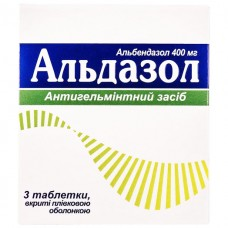 АЛЬДАЗОЛ таблетки, п/плен. обол., по 400 мг №3 (3х1)