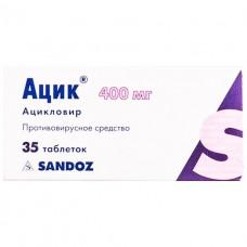 АЦИК таблетки по 400 мг №35 (5х7)