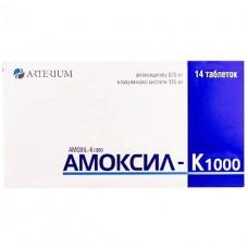 АМОКСИЛ-К 1000 таблетки, п/плен. обол., по 875 мг/125 мг №14 (7х2)