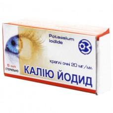 КАЛИЯ ЙОДИД капли глаз., 20 мг/мл по 5 мл во флак. с крыш.-кап.