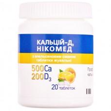 КАЛЬЦИЙ-Д3 НИКОМЕД С АПЕЛЬСИН. ВКУСОМ таблетки жев. №20 во флак.
