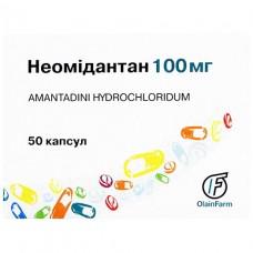 НЕОМИДАНТАН капсулы по 100 мг №50 (10х5)