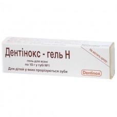 ДЕНТИНОКС-Н гель д/десен по 10 г в тубах