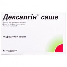 ДЕКСАЛГИН® САШЕ гранулы д/ор. р-ра по 25 мг в пак. №10