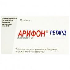 АРИФОН® РЕТАРД таблетки, п/плен. обол., прол./д. по 1,5 мг №30 (15х2)