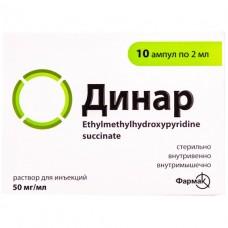 ДИНАР раствор д/ин., 50 мг/мл по 2 мл в амп. №10 (10х1)