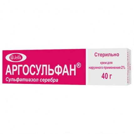 АРГОСУЛЬФАН® крем, 20 мг/г по 40 г в тубах