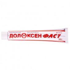 ДОЛОКСЕН ФАСТ мазь, 61,1 мг/г по 50 г в тубах