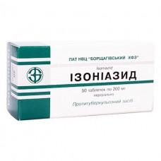 ИЗОНИАЗИД таблетки по 200 мг №50 (10х5)