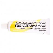 БЕНЗИЛБЕНЗОАТ ГРИНДЕКС мазь, 200 мг/г по 30 г в тубах