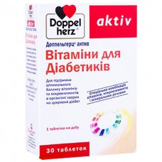 ДОППЕЛЬГЕРЦ® АКТИВ ВИТАМИНЫ ДЛЯ ДИАБЕТИКОВ таблетки №30 (10х3)