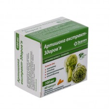 АРТИШОКА ЭКСТРАКТ-ЗДОРОВЬЕ капсулы по 100 мг №60 (10х6)