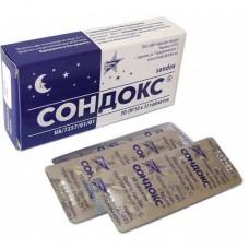 СОНДОКС® таблетки по 0,015 г №30 (10х3)