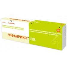 ИНФАНРИКС ИПВ / INFANRIX IPV вакцина, комплект №1