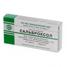 САЛЬБРОКСОЛ таблетки №20 (10х2)