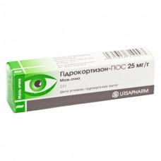 ГИДРОКОРТИЗОН-ПОС мазь глаз., 25 мг/г по 2,5 г в тубах