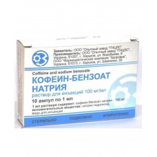 КОФЕИН-БЕНЗОАТ НАТРИЯ раствор д/ин., 100 мг/мл по 1 мл в амп. №10