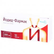 ЙОДИД-ФАРМАК® таблетки по 200 мкг №50 (10х5)