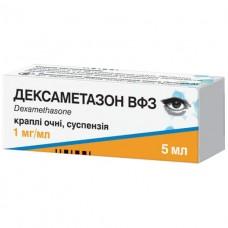 ДЕКСАМЕТАЗОН ВФЗ капли глаз., сусп. 1 мг/мл по 5 мл во флак.-кап.