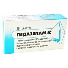 ГІДАЗЕПАМ IC табл. 0.02г №20 (10х2)