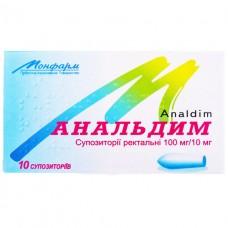 АНАЛЬДИМ суппозитории рект. по 100 мг/10 мг №10 (5х2)