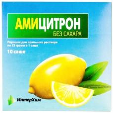 АМИЦИТРОН® БЕЗ САХАРА порошок д/ор. р-ра по 13,0 г в саше №10