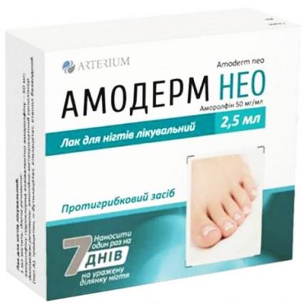 АМОДЕРМ НЕО лак д/ногт. лечеб., 50 мг/мл по 2,5 мл во флак. со шпат.
