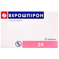 ВЕРОШПИРОН таблетки по 25 мг №20 (20х1)