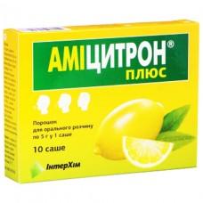 АМИЦИТРОН® ПЛЮС порошок д/ор. р-ра по 5 г в саше №10