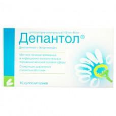 ДЕПАНТОЛ® суппозитории вагин. №10 (5х2)