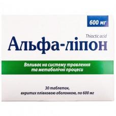 АЛЬФА-ЛИПОН таблетки, п/плен. обол., по 600 мг №30 (6х5)
