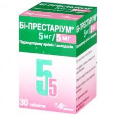 БИ-ПРЕСТАРИУМ® 5 МГ/5 МГ таблетки, 5 мг/5 мг №30 в конт.