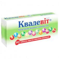 КВАДЕВИТ® таблетки, п/плен. обол., №30 (10х3)