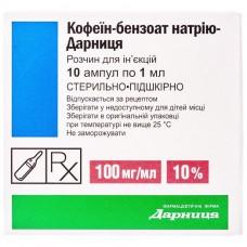 КОФЕИН-БЕНЗОАТ НАТРИЯ-ДАРНИЦА раствор д/ин., 100 мг/мл по 1 мл в амп. №10