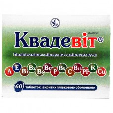 КВАДЕВИТ® таблетки, п/плен. обол., №60 (15х4)