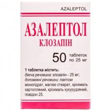 АЗАЛЕПТОЛ таблетки по 25 мг №50 в конт.