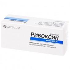 РИБОКСИН таблетки, п/плен. обол., по 200 мг №50 (10х5)
