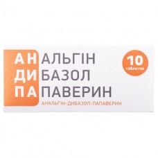 АНАЛЬГИН-ДИБАЗОЛ-ПАПАВЕРИН таблетки №10 (10х1)