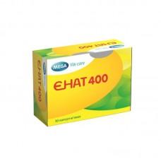 ЭНАТ 400 капсулы мягк. по 400 МЕ №30 (10х3)