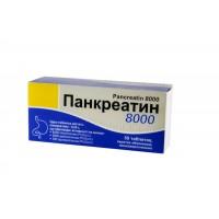 ПАНКРЕАТИН 8000 таблетки, п/о, киш./раств., по 0,24 г №50 (10х5)