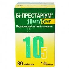 БИ-ПРЕСТАРИУМ® 10 МГ/5 МГ таблетки, 10 мг/5 мг №30 в конт.
