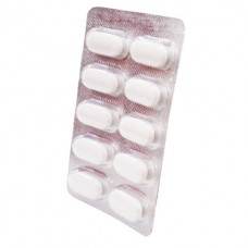 ГРИПГО® таблетки №100 (10х10)