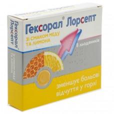 ГЕКСОРАЛ ЛОРСЕПТ со вкусом лимона леденцы №16 (8х2)